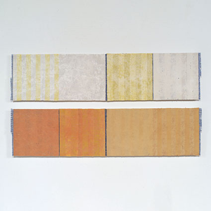Four Squares by Chiyoko Tanaka, photo by Tom grotta