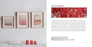 Naomi Kobayashi catalog spread