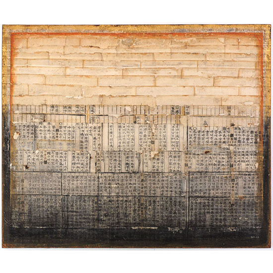 "Old Paperwork Untitled, Jin-Sook So Korean schoolbook pages burnt, handmade wooden platter, gold leaf, silver leaf, painted acrylic color, 35.5"" x 43.25"" x .75"", 2014, Photo by tom grotta"