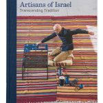 Artisans of Israel Book Cover